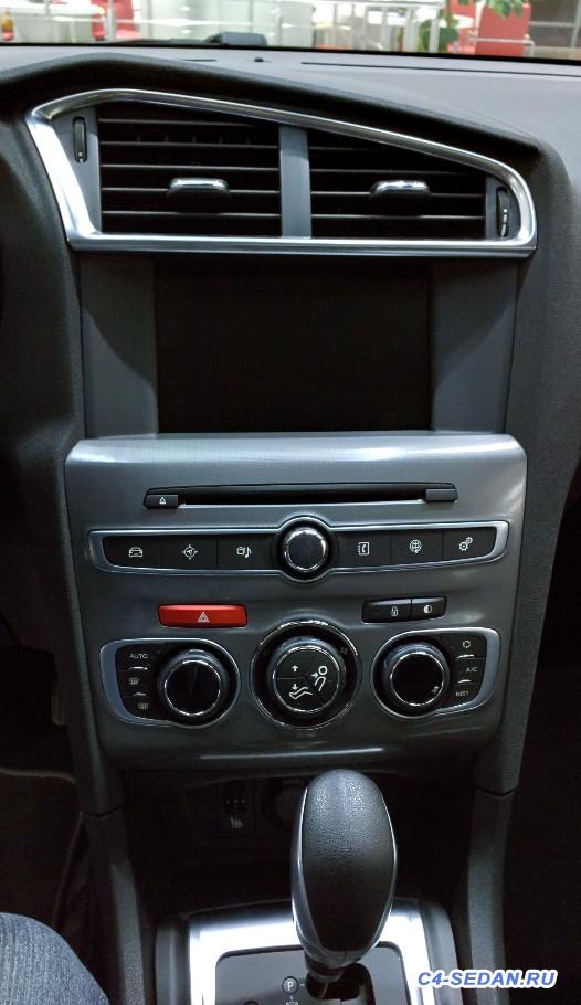 Обновленный Citroen C4 Sedan 2016 модельного ряда - NEW NAVI C4.jpg