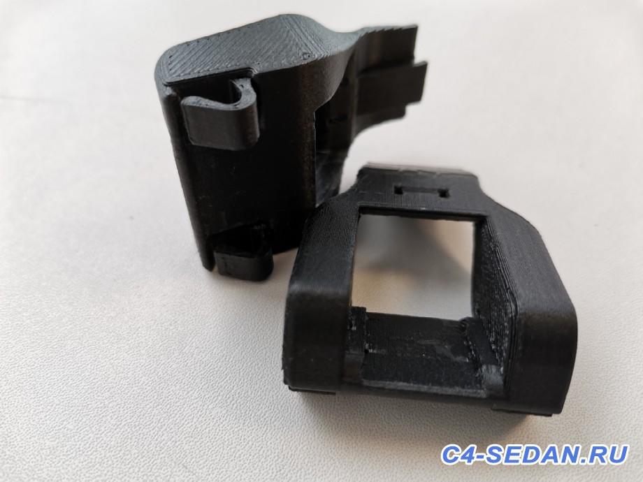 Замена струйных форсунок на веерные от WV Polo на C4L - IMG_20200304_130909.jpg