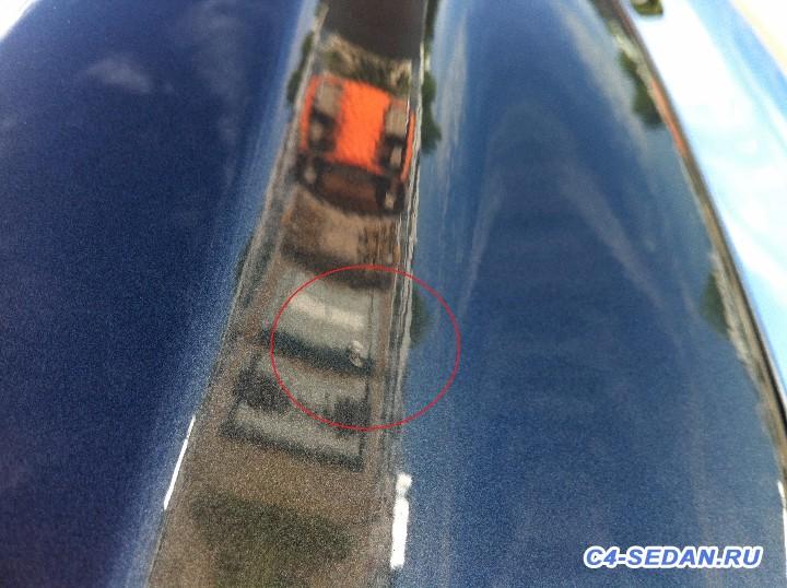 Крышка багажника и ее открытие - IMG_0950.JPG