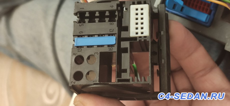 Разъёмы в автомобиле схемы подключения, маркировки  - IMG_20200319_004807.jpg