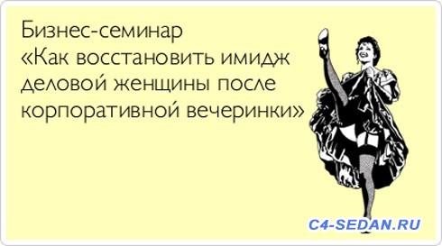 С пятницей  - prikoly-pro-rabotu (12).jpg