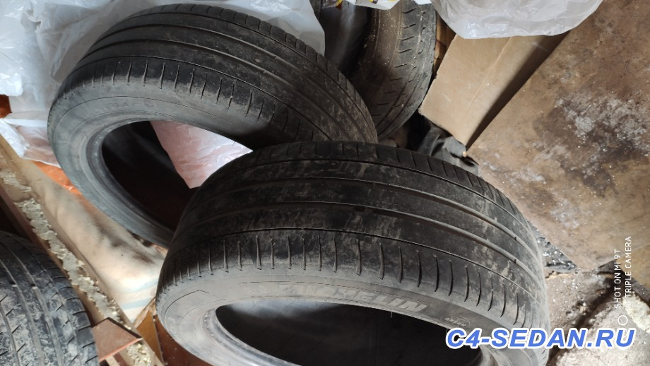 [КаменскУ][ТК]Продам шины MICHELIN Primacy 3 215 50 R17 95W летняя - IMG_20200416_122359.jpg
