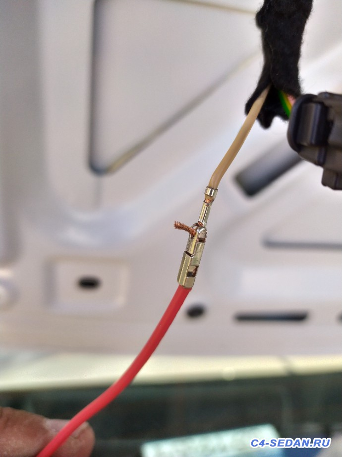 Габариты в крышку багажника фотоотчет от Figaro  - IMG_20200514_175106.jpg
