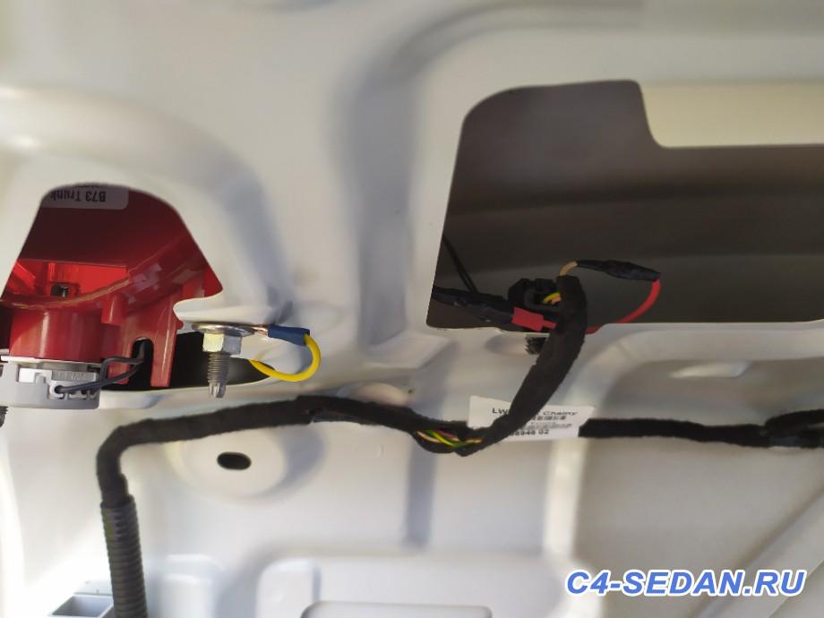 Габариты в крышку багажника фотоотчет от Figaro  - IMG_20200514_180211.jpg