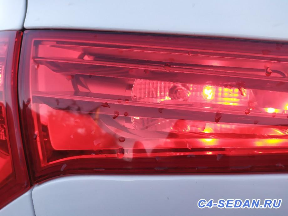 Габариты в крышку багажника фотоотчет от Figaro  - IMG_20200514_202106_1.jpg