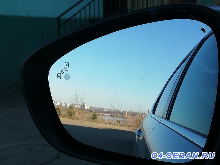 [БЖ] Система контроля слепых зон. Часть последняя - Вишенка на торте  - IMG_20200421_073536.jpg