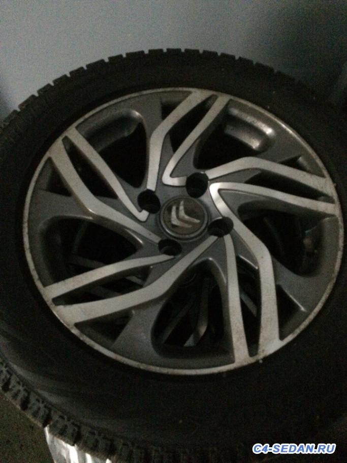 [Москва] Продам зимнюю резину Bridgestone Blizzak Revo GZ диски replica - 2t87bz0TUEo.jpg