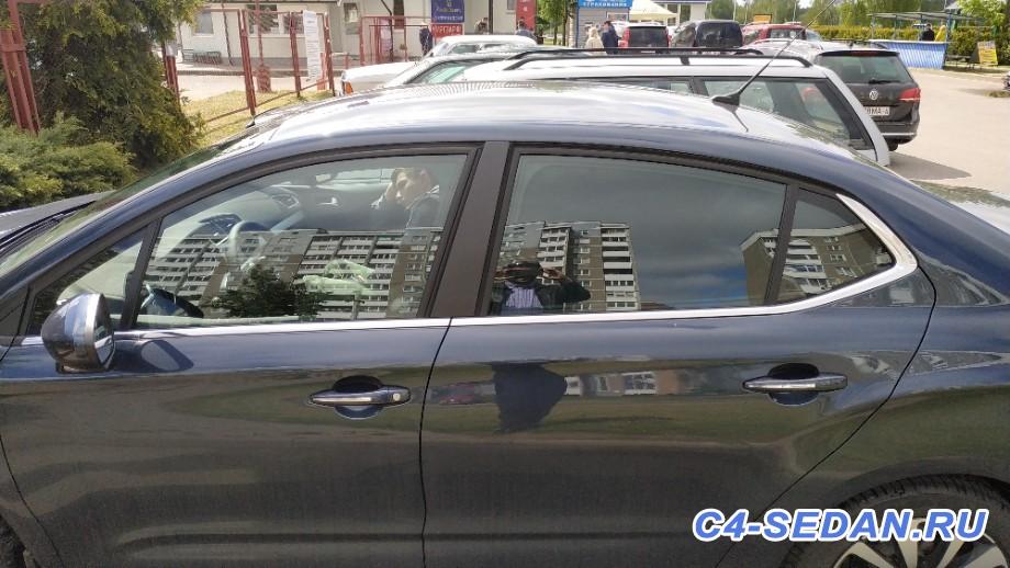 Дефлекторы на боковые окна - IMG-0793ee027eabf3c0d7b2e0133cbf7edb-V.jpg