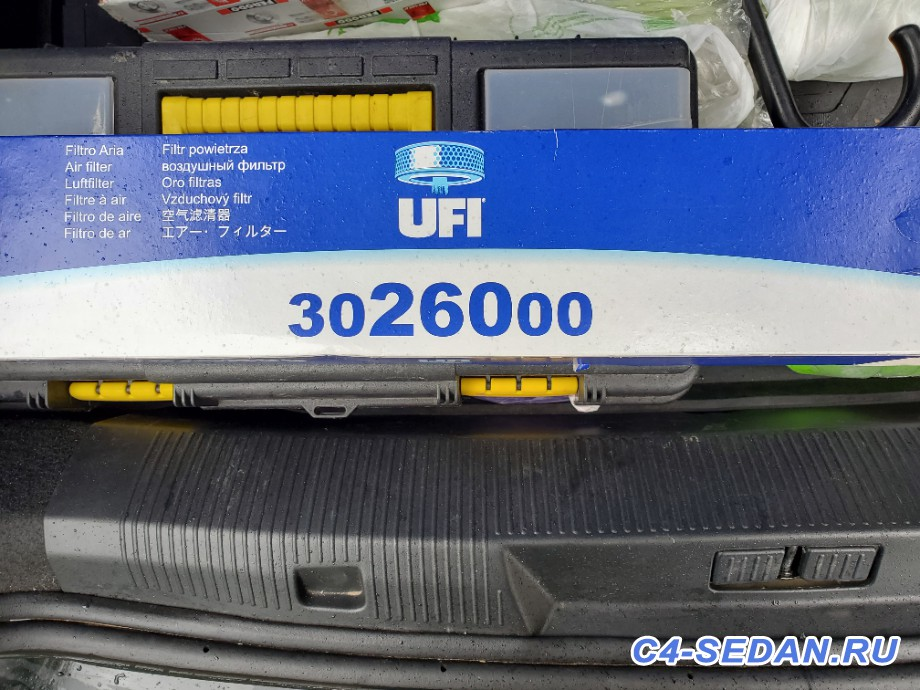 Воздушный фильтр 1444.VK для ЕС5  - 20200603_131344.jpg