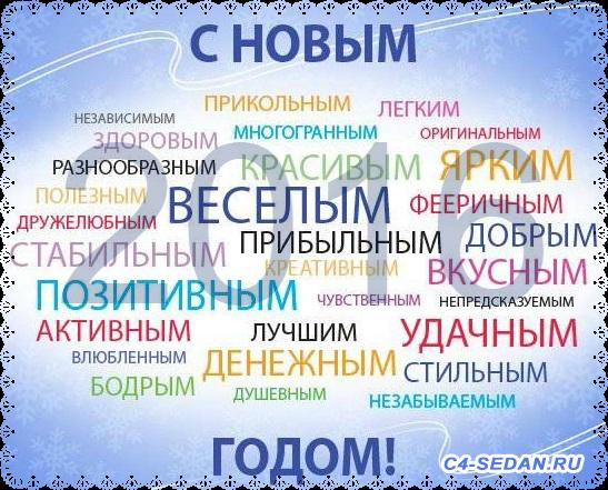 [РФ] [Пенза] Накладки на пороги - lLwkUHulfG0.png