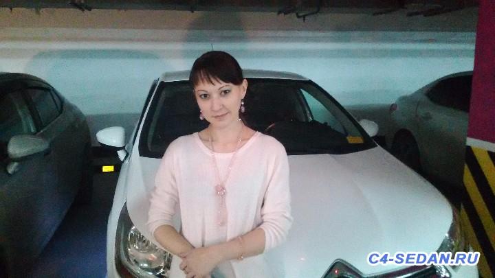 Lexia встреча клуба [Москва] - P_20151227_184331.jpg