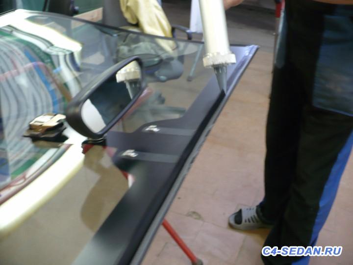 [БЖ C4B7] Лобовое стекло с обогревом - P1080241.JPG