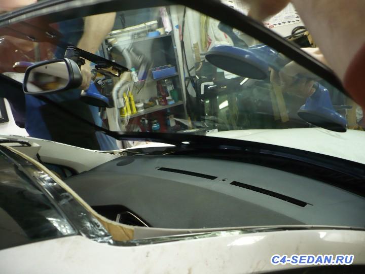 [БЖ C4B7] Лобовое стекло с обогревом - P1080242.JPG