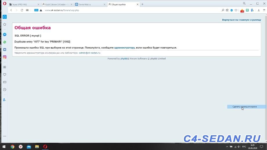 Работа форума и его модерирование - Cv1NfvxnK1.jpg