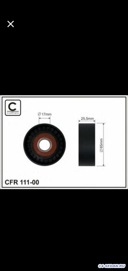 Замена ременя навесного оборудования - 24AAAgISS-A-960.jpg
