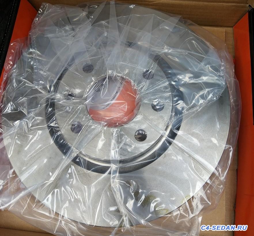 [Тормоза] Тормозной суппорт, тормозные диски и колодки - диск2.jpg