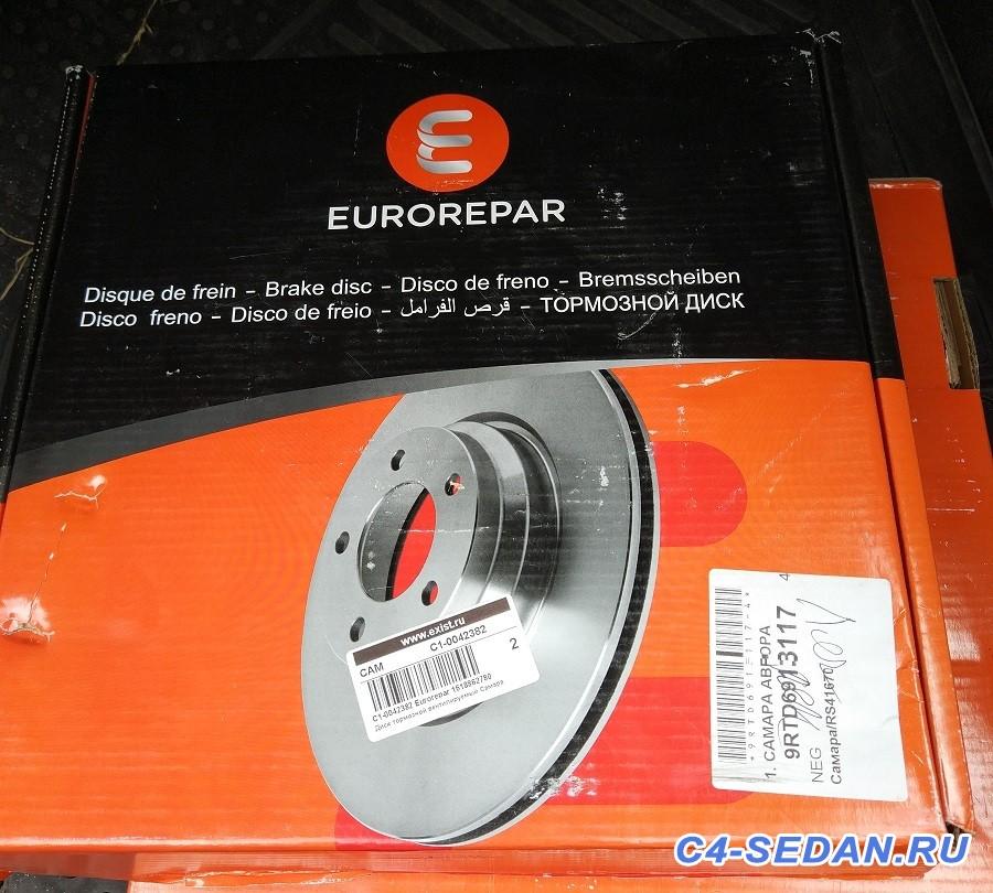 [Тормоза] Тормозной суппорт, тормозные диски и колодки - диск4.jpg