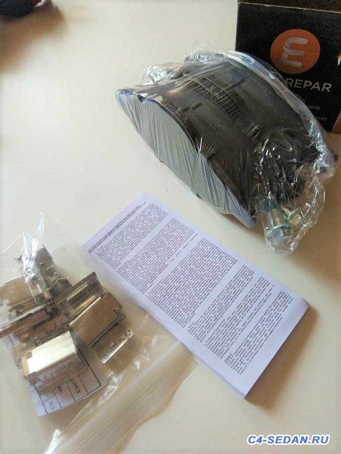 [Тормоза] Тормозной суппорт, тормозные диски и колодки - колодки5.jpg