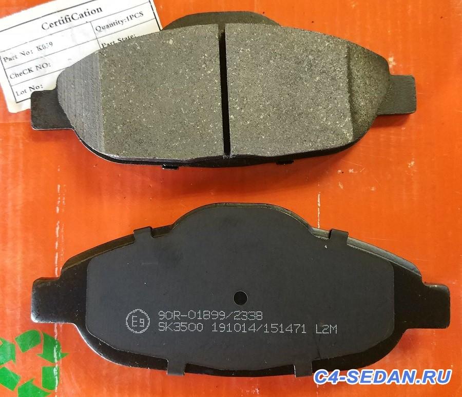 [Тормоза] Тормозной суппорт, тормозные диски и колодки - колодки6.jpg