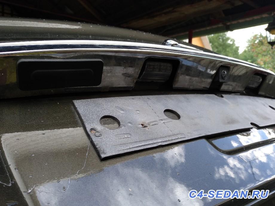 Кнопка открытия багажника дополнительная  - IMG_20200801_165333.jpg