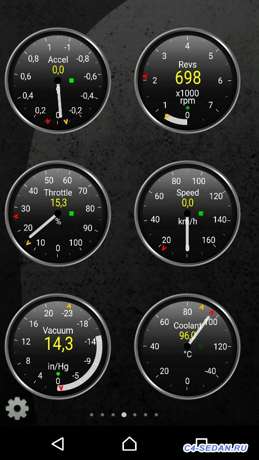 прогретое авто - Screenshot_2015-12-30-20-05-40.jpg