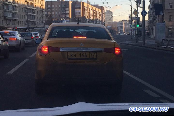 Встречи на дорогах  - IMG_2219.JPG