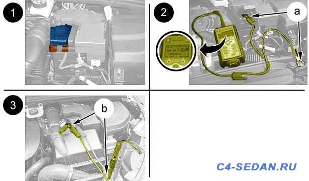 Аккумуляторная батарея, клеммы и всё что связано с ними - d1ad00ud.jpg