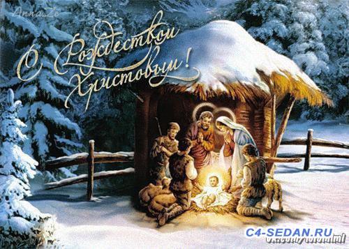 С праздником Рождества Христова  - 90ftUg53bVM.jpg