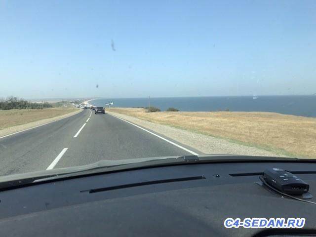 Путь на море или М4 - 2F8F06D2-D93A-4B45-BF92-0A5A7EEB9FCC.jpeg