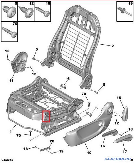 Появился скрип в сиденье водителя - Каркас переднего сидения.jpg