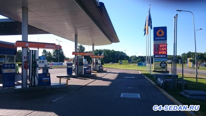 У кого какие цены на бензин? - 528df32s-960.jpg