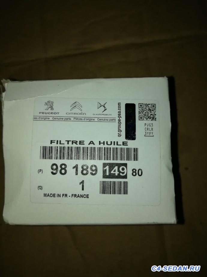 [Москва] Продам комплект сцепления - IMG_20201008_185213.jpg