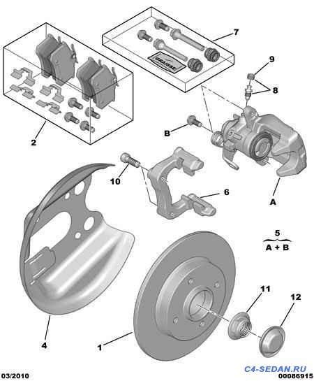 [Тормоза] Тормозной суппорт, тормозные диски и колодки - 00086915[1].jpg