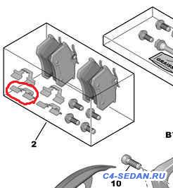 [Тормоза] Тормозной суппорт, тормозные диски и колодки - Безымянный.png