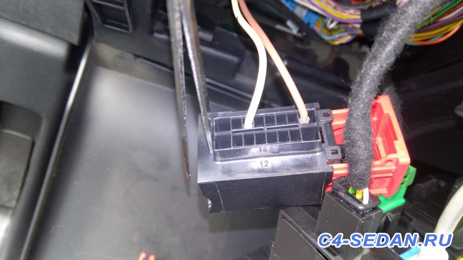 Разъёмы в автомобиле схемы подключения, маркировки  - IMG_20150828_115315.jpg