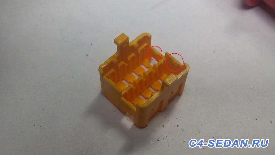 Разъёмы в автомобиле схемы подключения, маркировки  - IMG_20150911_155552_1.jpg