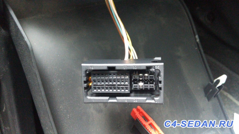 Разъёмы в автомобиле схемы подключения, маркировки  - IMG_20150911_152222.jpg