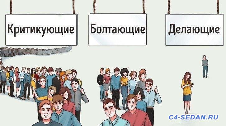 Работа форума и его модерирование - image_2020-10-25_123321.png