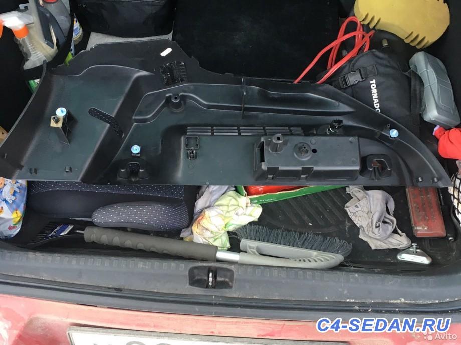 [Кучино, Балашиха, МО] Отдам пластиковую боковину багажника, хэтч - 9TMln7axWdoTKNvXQ6SuMa08Wd6ZPlPY.jpg