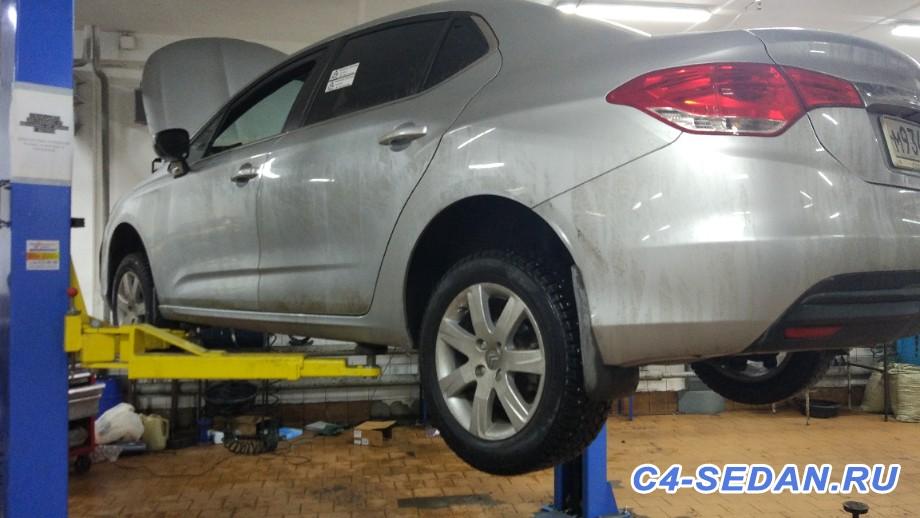 [Сервис Peugeot Citroen Club] Отзывы - IMG_20201121_133035.jpg