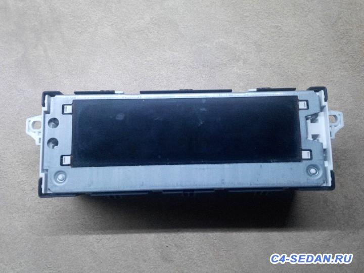[Челябинск] продам гу RD5L1 и дисплей рыжий тип А - 20160112183526[1].jpg