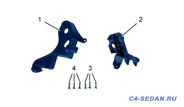 Фара головного света. Руководство по ремонту головной фары крепление  - 2-c5eh033d.jpg