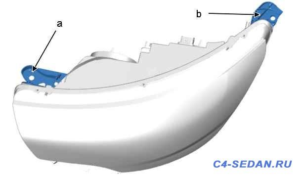 Фара головного света. Руководство по ремонту головной фары крепление  - 1-c5eh030d (1).jpg