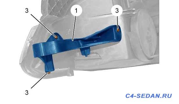 Фара головного света. Руководство по ремонту головной фары крепление  - 4-c5eh039d.jpg