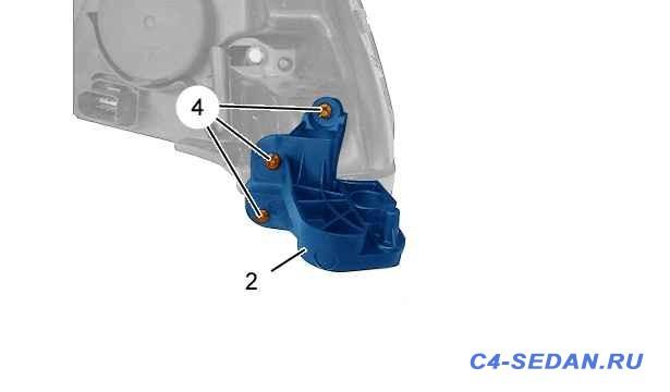 Фара головного света. Руководство по ремонту головной фары крепление  - 6-c5eh03fd.jpg