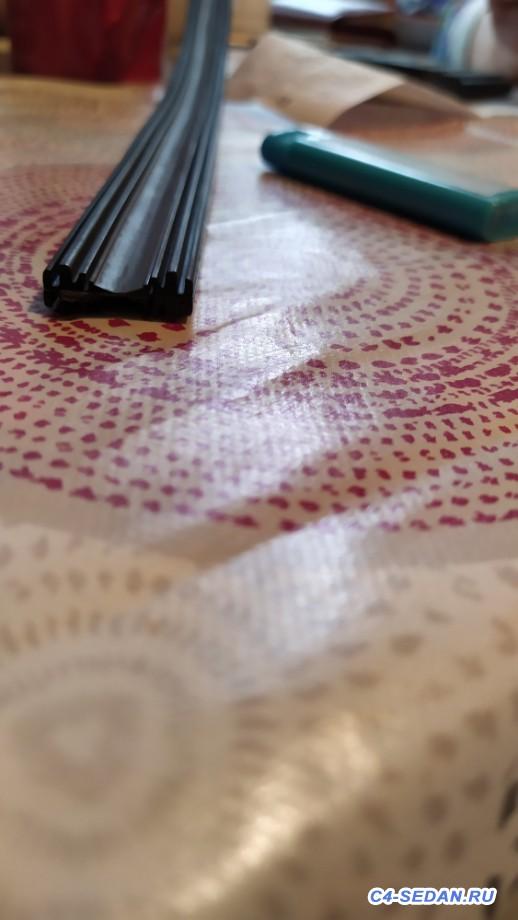 Щетки стеклоочистителя Дворник  - 1.jpg