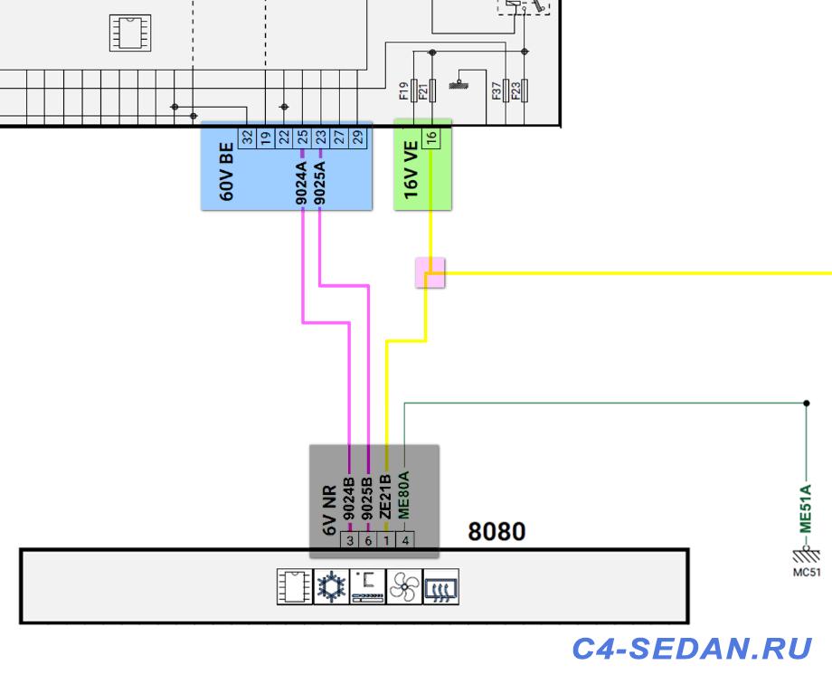 Инсталляция климат-контроля вместо кондея - 2020-12-30_171034.png