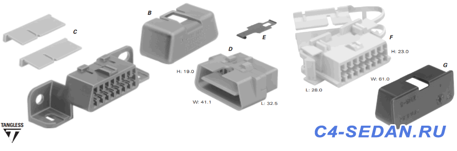 Разъёмы в автомобиле схемы подключения, маркировки  - 2021-02-03_124954.png