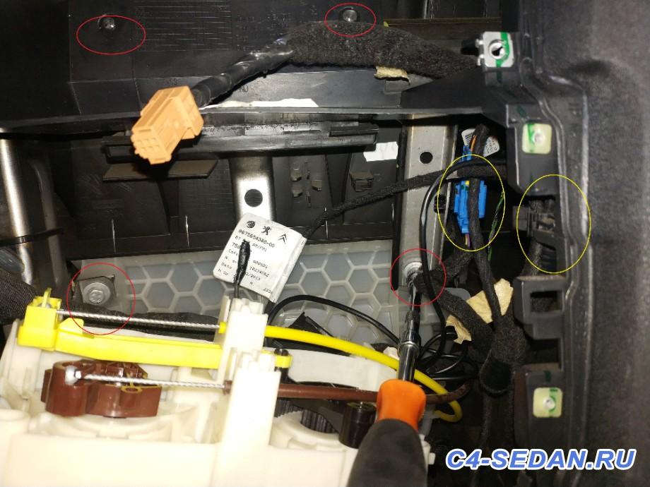 [БЖ] Замена кондея на климат - Фото 27.jpg