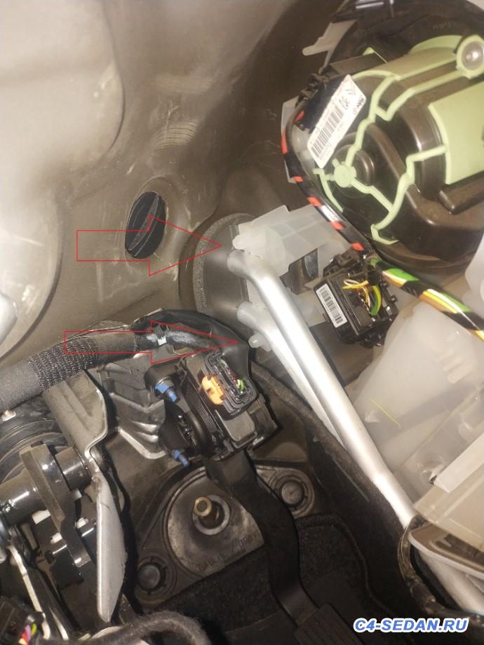 [БЖ] Замена кондея на климат - Фото 40.jpg